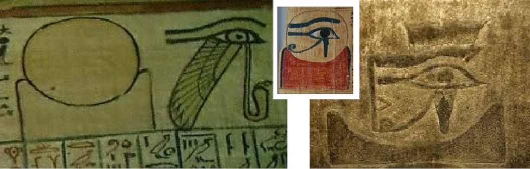 Wadjet_or_Eye_of_Horus-54