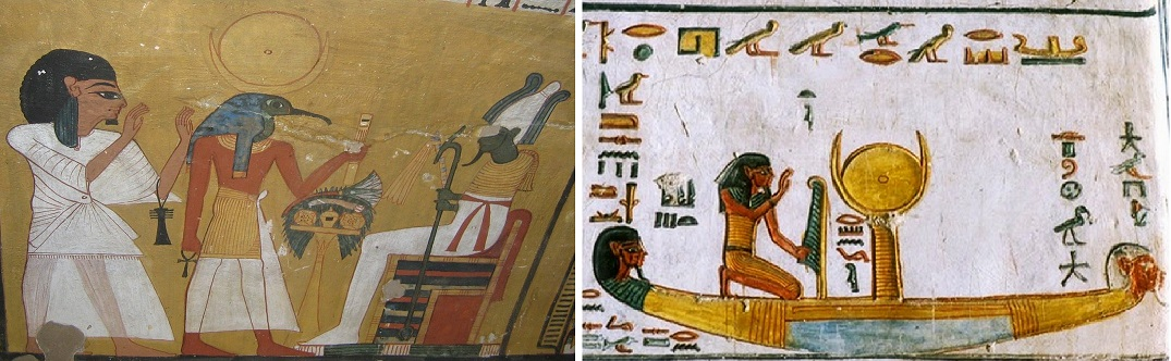 Wadjet_or_Eye_of_Horus-72